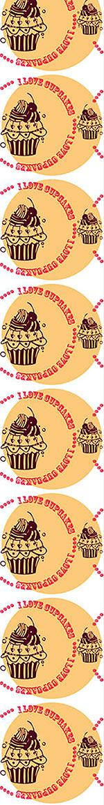 Carta da parati Cupcake Love Cream